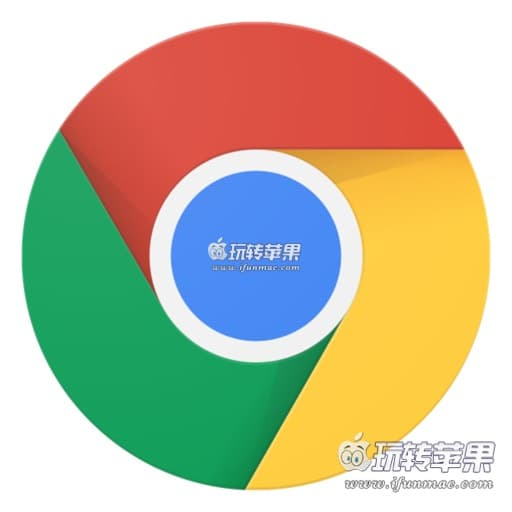 Chrome for Mac 69.0 中文正式版下载 – 全新UI界面