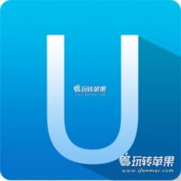 iMyfone Umate for Mac 2.9.2 破解版下载 – 实用的iPhone垃圾文件清理工具
