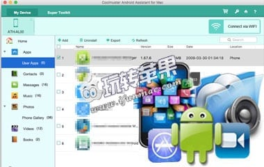 Coolmuster Android Assistant 截图