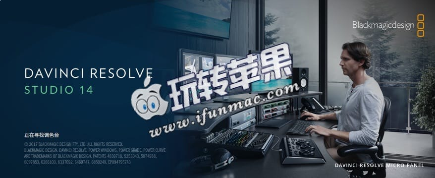 DaVinci Resolve 14 Studio 截图