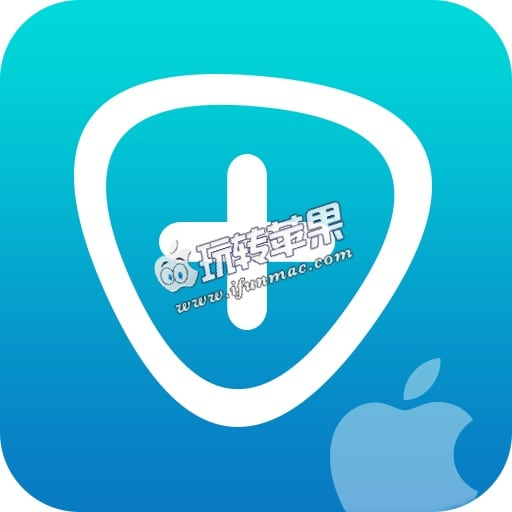 Mac FoneLab iPhone Data Recovery for Mac 9.0 破解版下载 – iPhone数据恢复工具