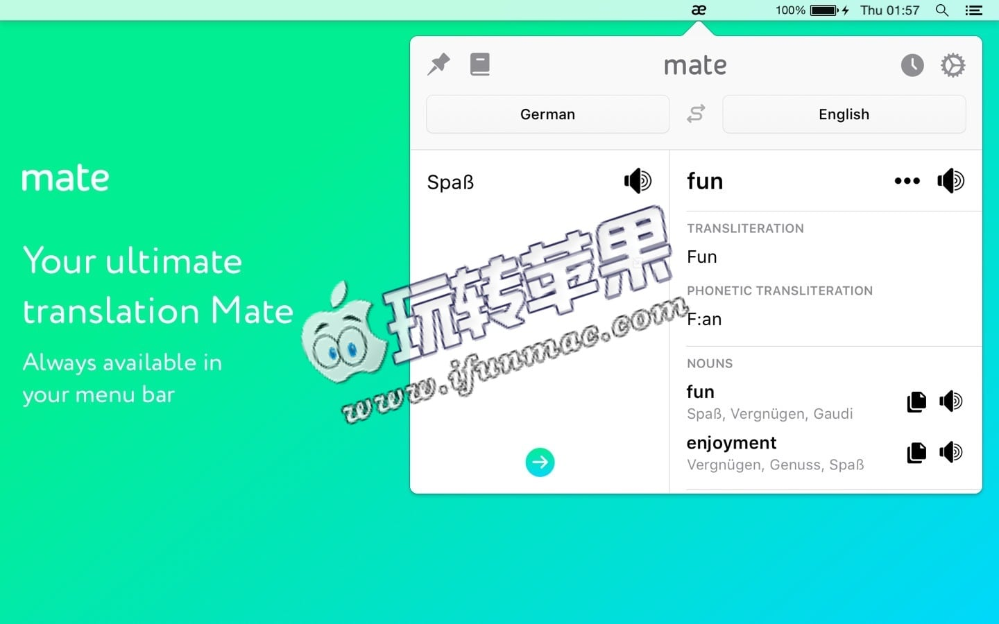 Mate Translate 截图