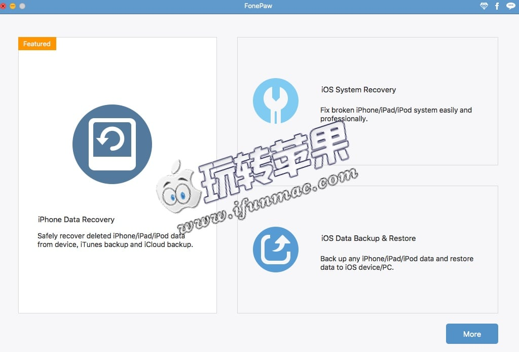 FonePaw iPhone Data Recovery 截图