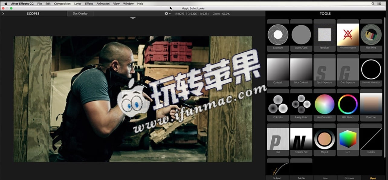 Magic Bullet Suite 截图