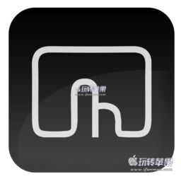 BetterTouchTool for Mac 1.52 破解版下载 – 强大的Trackpad/Magic Mouse增强工具
