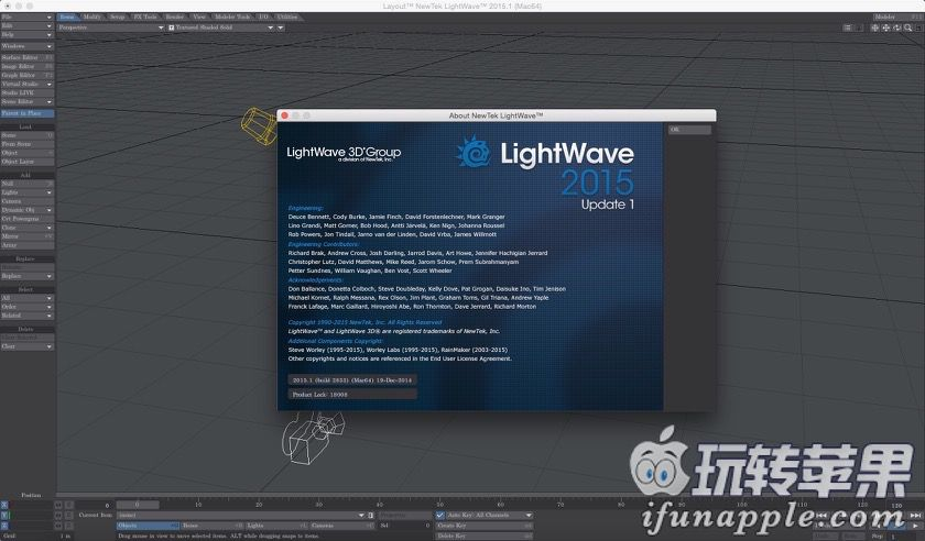 LightWave 3D 截图