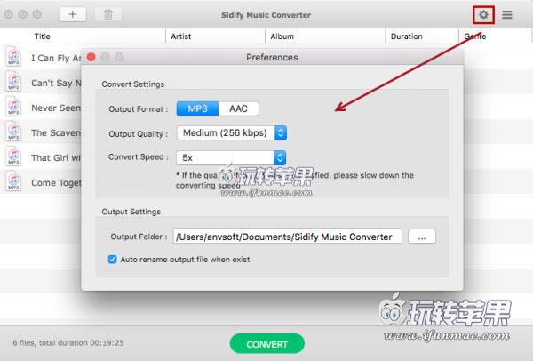 Sidify Music Converter 截图