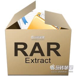 Enolsoft RAR Extract for Mac 2.5 破解版下载 – RAR解压工具
