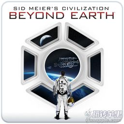 文明:太空 (Civilization: Beyond Earth) for Mac 原生破解版下载 – 文明系列最新神作